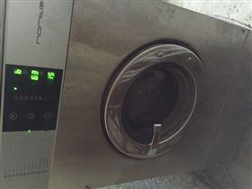 Dækkenvaskemaskine